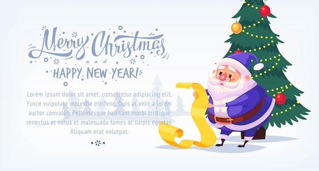 Dessin animé mignon costume bleu santa claus lecture liste de cadeaux joyeux noël illustration bannière horizontale