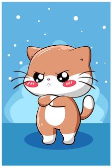 Dessin animé mignon et drôle de petit chat