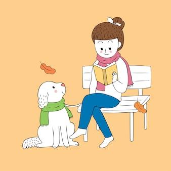 Dessin animé mignon femme automne lisant un livre et un chien vecteur.