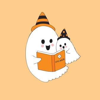 Dessin animé mignon halloween fantômes lisant vecteur de livre.