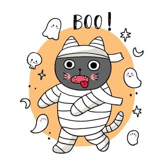 Dessin animé mignon halloween momie chat truc ou traiter