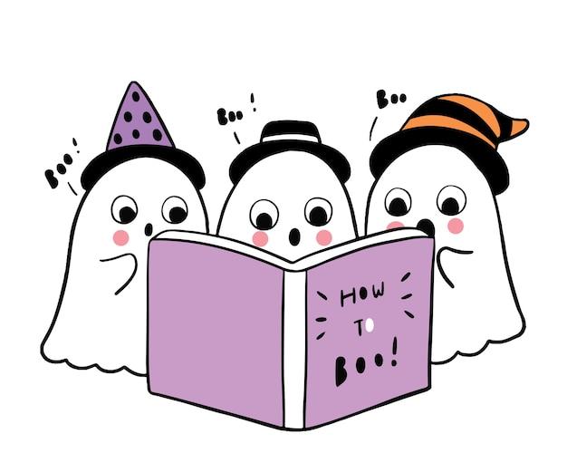 Dessin animé mignon jour d'halloween, livre de lecture de fantômes