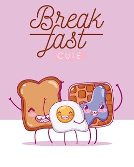 Dessin animé mignon petit déjeuner kawaii