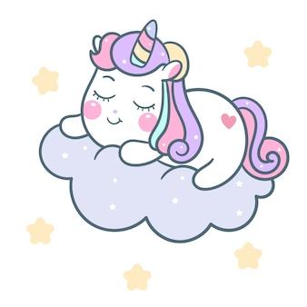 Dessin animé mignon poney licorne dormir sur nuage