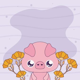 Dessin animé mignon de porc avec des fleurs