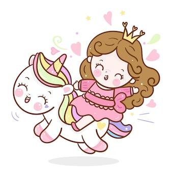 Dessin animé mignon princesse licorne
