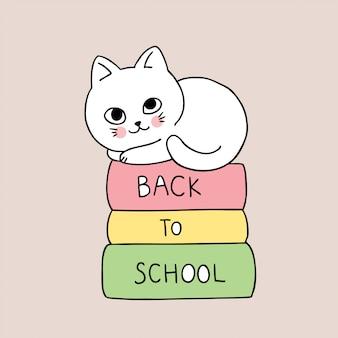 Dessin animé mignon retour au chat et au livre de l'école.