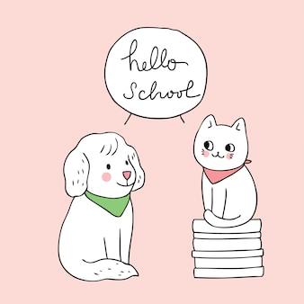 Dessin animé mignon retour à l'école chat et chien.