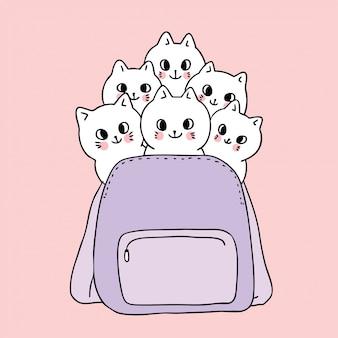 Dessin animé mignon retour à l'école chat dans le sac
