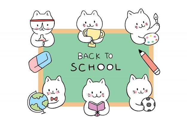 Dessin animé mignon retour à l'école des chats en classe