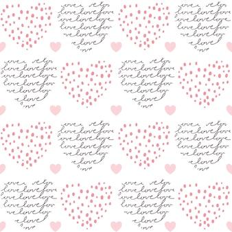 Dessin animé mignon valentin coeur et amour vecteur transparente