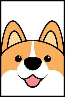 Dessin animé mignon visage de chien corgi