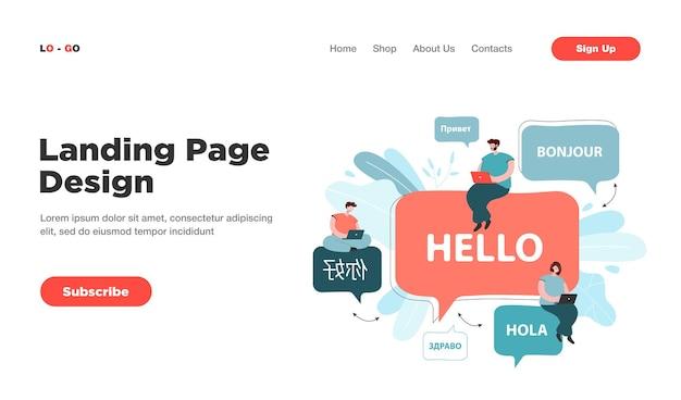 Dessin animé de minuscules personnes ayant une page de destination en ligne pour la communication internationale. page de destination