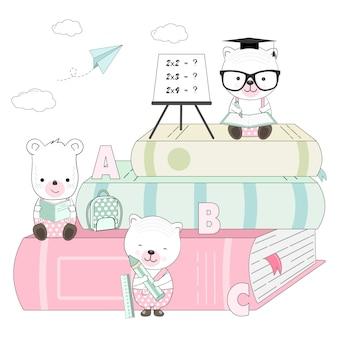 Dessin animé ours mignon et illustration de livres