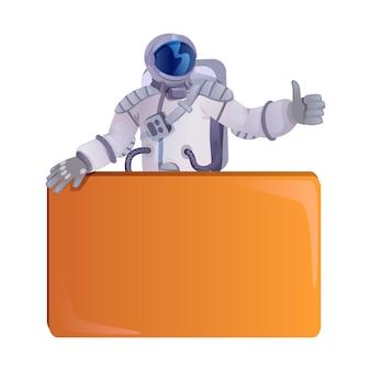 Dessin animé plat astronaute. spaceman, cosmonaute tenant une bannière vide. modèle de personnage 2d prêt à l'emploi pour la conception commerciale, d'animation et d'impression. héros de bande dessinée isolé