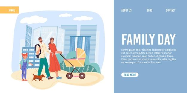 Dessin animé plat couple de personnages de famille heureuse se promène avec landau