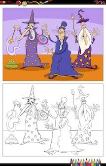 Dessin animé sorciers personnages fantastiques page de livre de coloriage