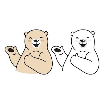 Dessin animé sourire ours polaire