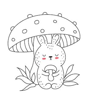 Dessin au trait vectoriel ours mignon avec illustration arc-en-ciel doodle