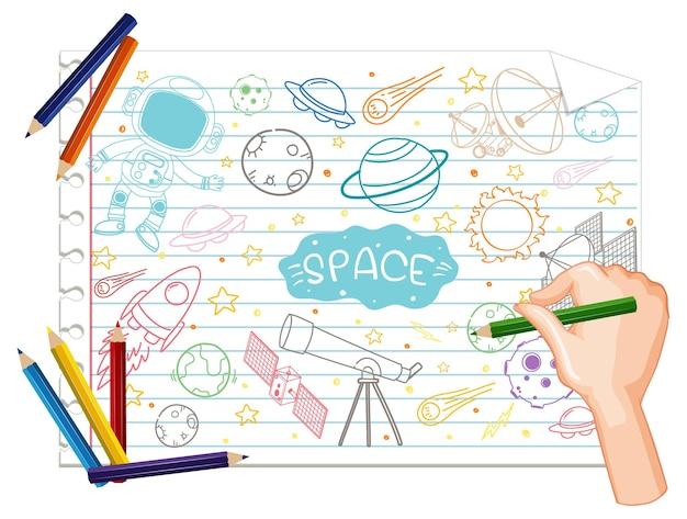 Dessin à la main de l'élément spatial doodle sur papier