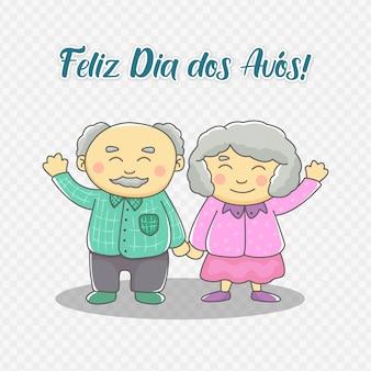 Dessin mignon de grands-parents se tenant la main pour dia dos avos