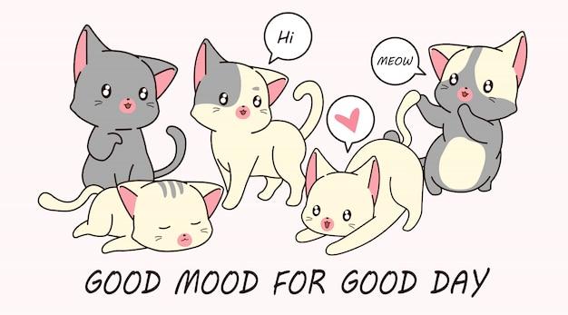 Dessine 5 petits personnages de chat.