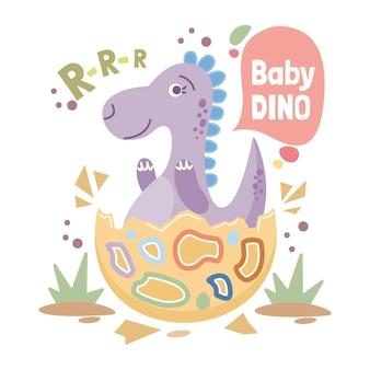 Dessiné bébé dinosaure illustré