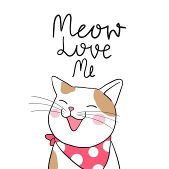 Dessine un chat mignon avec un mot miaou aime-moi