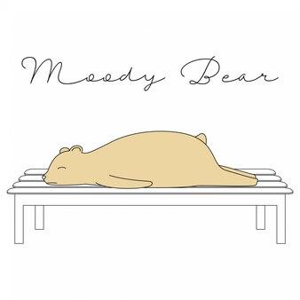 Dessiné à la main moody bear cartoon