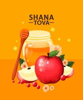 Dessiné à la main - shana tova