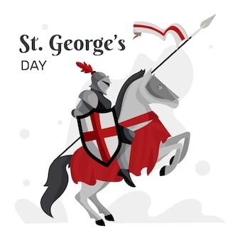 Dessiné à la main st. illustration du jour de george avec chevalier
