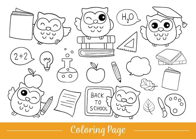 Dessiner des hiboux mignons d'illustration vectorielle à colorier avec le concept de retour à l'école doodle cartoon style