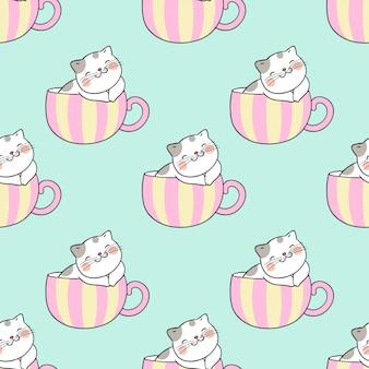 Dessiner modèle sans couture chat dormir dans une tasse de thé.