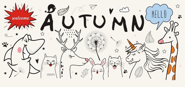 Dessinés à la main de l'automne