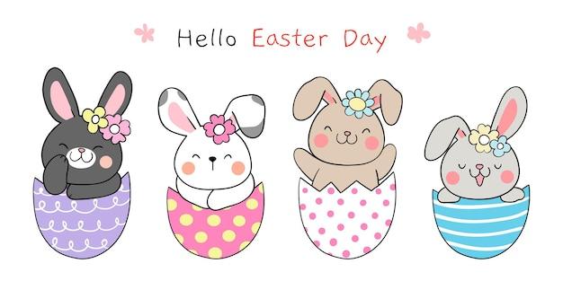 Dessinez une bannière lapin mignon dans des œufs pour pâques et le printemps