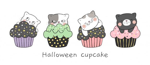 Dessinez un chat noir qui dort sur un petit gâteau. pour halloween.