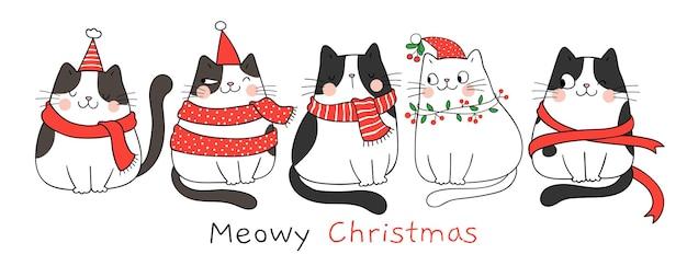 Dessinez des chats adorables de bannière sur le blanc pour le nouvel an et noël