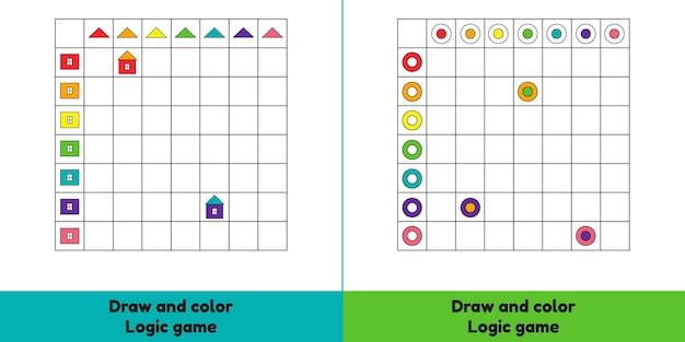 Dessinez et coloriez la feuille de travail du cercle de jeu de logique pour les enfants d'âge préscolaire et scolaire