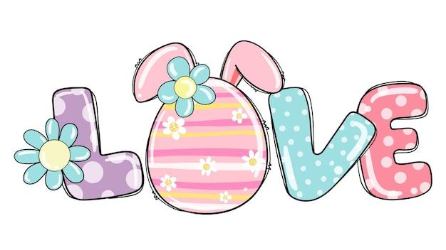 Dessinez des œufs d'amour pour pâques et le printemps