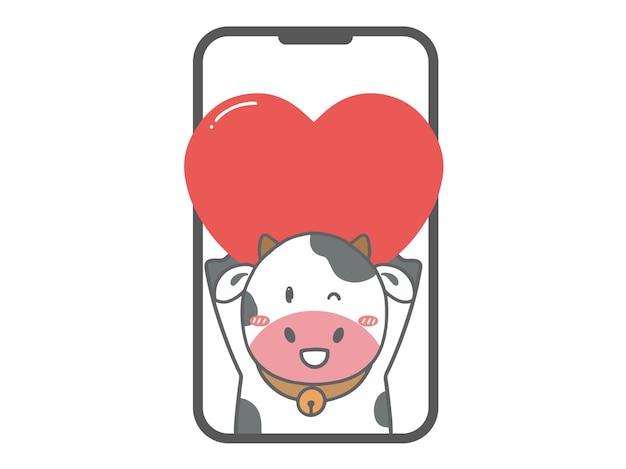Dessinez une vache mignonne amoureuse de smartphone pour la saint-valentin