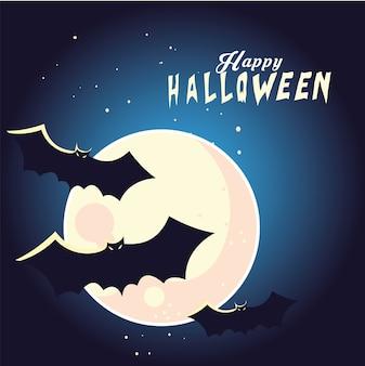 Dessins animés de chauves-souris d'halloween devant la conception de la lune, les vacances et le thème effrayant