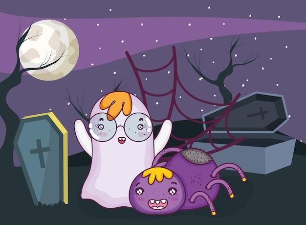 Dessins animés fantômes d'halloween