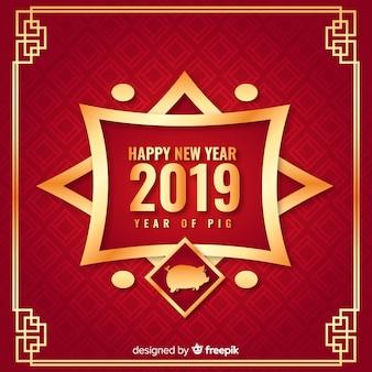 Détails dorés fond du nouvel an chinois