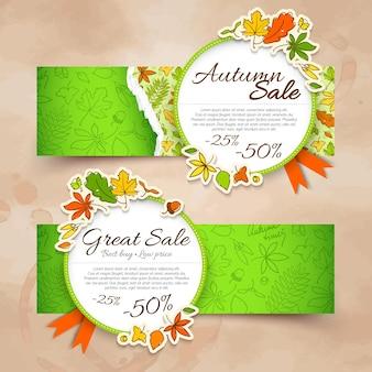 Deux bannières d'automne isolées horizontales vertes avec vente et prix spéciaux