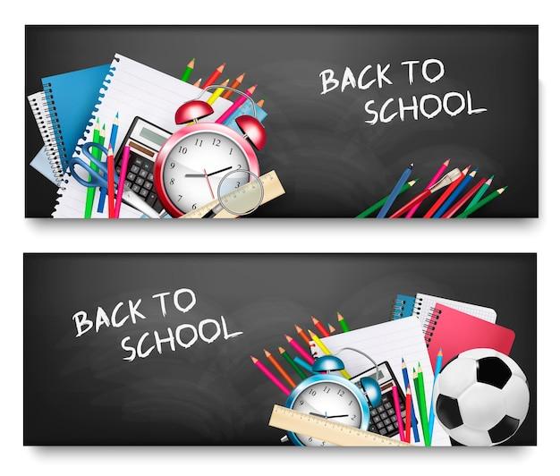 Deux bannières horizontales avec des fournitures scolaires. vecteur.