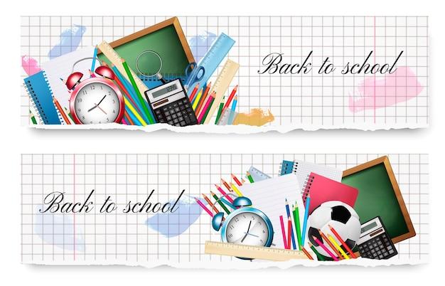 Deux bannières de retour à l'école avec des fournitures scolaires sur un fond de papier. vecteur.