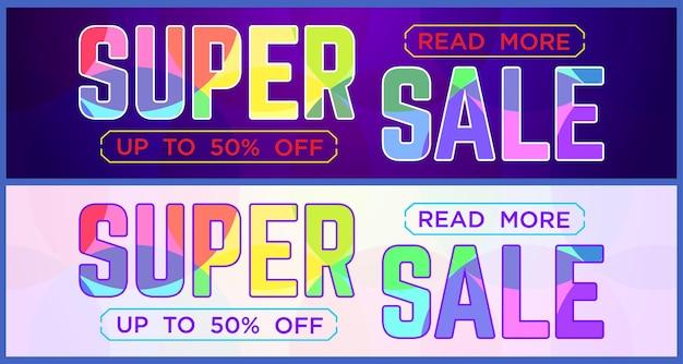 Deux bannières de super vente multicolores pour la vente de sites web et la bannière de remises
