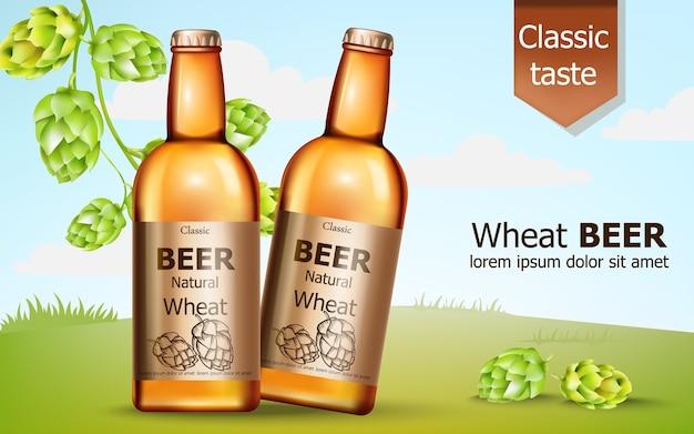 Deux bouteilles de bière de blé naturelle entourées de houblon