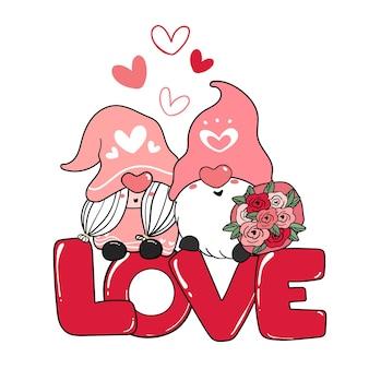 Deux couple romantique gnome valentine.