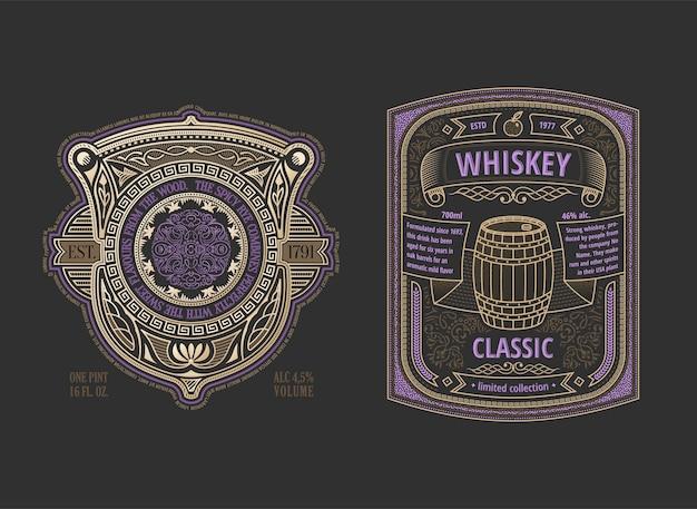 Deux étiquettes de whisky vintage élégantes